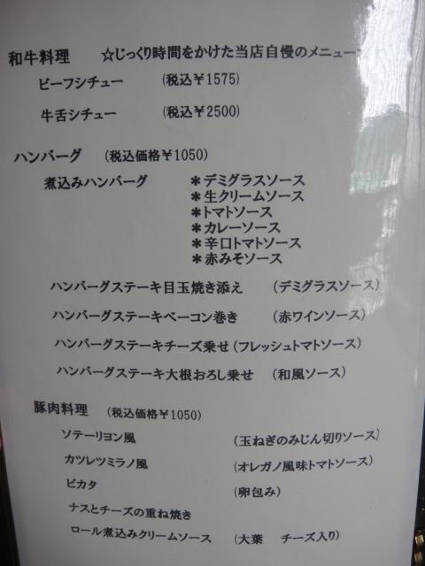 DSC02017.jpg